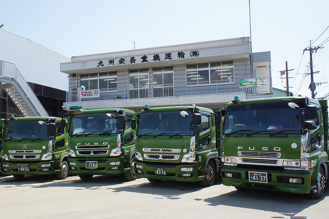 九州安芸重運輸の特徴